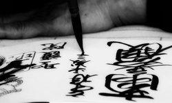 10 ตัวอักษรคันจิที่คนญี่ปุ่นใช้บ่อย รู้ไว้ได้ใช้แน่นอน