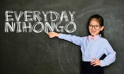 5 คำติดปากที่คนญี่ปุ่นใช้พูดบ่อย