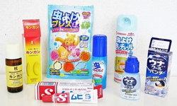 โดนแมลงกัดในญี่ปุ่นทำไงดี? รวมสเปรย์ไล่แมลงและยาบรรเทาอาการคันน่าซื้อ
