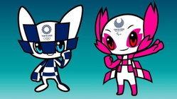มาสคอต โอลิมปิก-พาราลิมปิก 2020 ที่โตเกียวเปิดตัวอย่างเป็นทางการแล้ว