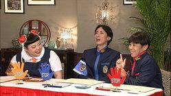 ตามล่าหาร้านอาหารอร่อยในญี่ปุ่นกับ GOCHI: Dinner is on YOU Tonight ซีซั่น 3