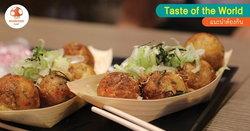 ตะลุยของกินย่านโดทงโบริ แห่งโอซาก้า กับ 6 ร้านดัง กินแล้วขึ้นสวรรค์!
