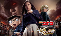 Universal Cool Japan 2018 สนุกจัดเต็มในอีเวนต์พิเศษประจำปีที่ USJ โอซาก้า