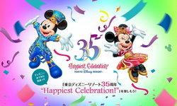 สาวกดิสนีย์กรี๊ด! Tokyo Disney Resort เตรียมจัดงานฉลองครบรอบ 35 ปีสุดอลังการ