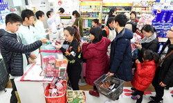 สาวๆ ว่าอย่างไร? ญี่ปุ่นเตรียมควบคุมไม่ให้ซื้อเครื่องสำอางตุนเยอะจนเกินไป