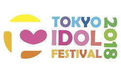 """เตรียมพบกับ """"Tokyo Idol Festival 2018"""" อีเวนต์ไอดอลที่ยิ่งใหญ่ที่สุดในโลก สิงหานี้"""