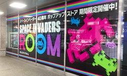 """ฉลองครบรอบ 40 ปี เกม """"Space Invaders"""" ทาง Taito เลยจัดร้านค้าขายไอเทมพิเศษในโอซาก้า"""