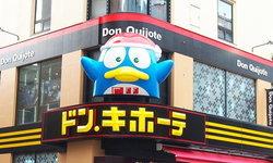 เปิดเคล็ดลับการช็อปที่ร้านดองกิโฮเต้ให้ได้สินค้าที่ถูกแบบสุดๆ!