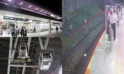 รถไฟสายโตคิวติดตั้งระบบตรวจจับใหม่ ป้องกันคนตกลงบนรางรถไฟ