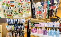 ทัวร์ โตคิว พาราไดซ์ พาร์ค ห้างญี่ปุ่นย่านศรีนครินทร์ พร้อมซื้อของใช้ Made in Japan