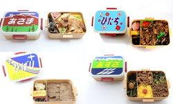 ข้าวกล่องเบนโตะสุด Retro ย้อนยุคกลับมาเอาใจแฟนคลับรถไฟญี่ปุ่นกันอีกแล้ว