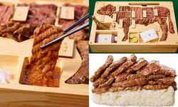 """""""ข้าวกล่องหน้าเนื้อที่แพงที่สุด"""" ราคา 292,929 เยน ถูกบันทึกลงในสถิติโลกกินเนสส์"""