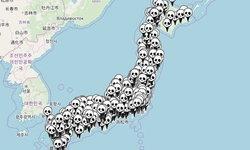 """บริษัทญี่ปุ่น ติด """"Black Company"""" ใช้งานพนักงานเหมือนทาสเกือบทั้งประเทศ"""