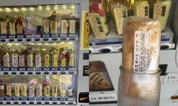 """ความฝันของคนรักขนมหวานกลายเป็นจริง! กับ """"ตู้เครปอัตโนมัติ"""" ที่จังหวัดคาโงชิมะ"""