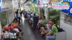 """รถไฟท้องถิ่น จ.อิชิคาวาผุดไอเดียเก๋ไก๋ """"ขบวนรถไฟตุ๊กตาไล่ฝน"""" ต้อนรับหน้าฝน"""