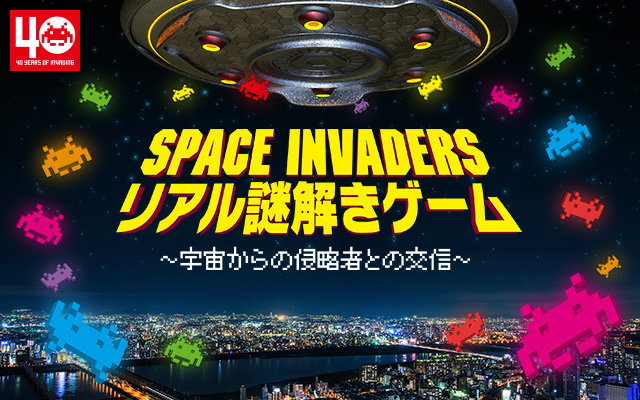 space-invaders-real-riddle-so
