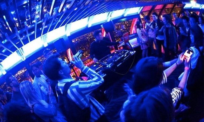 """ปาร์ตี้กันดีกว่า! สนุกสุดเหวี่ยงไปกับงาน """"Tower Disco"""" บนเกียวโต ทาวเวอร์"""
