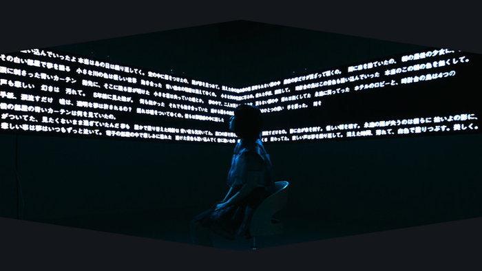 Maison Book Girl ปล่อย MV สุดล้ำ นำ AI มาเป็นไฮไลต์