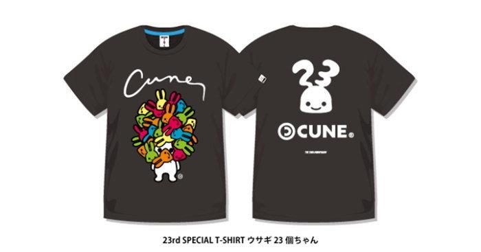 """""""CUNE"""" ฉลองการก่อตั้งแบรนด์ครบรอบ 23 ปี ด้วยคอลเลคชั่น """"เสื้อยืดลายกระต่าย"""""""