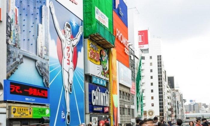 Instagram ประกาศ 10 สถานที่ยอดนิยมในญี่ปุ่นประจำปี 2017