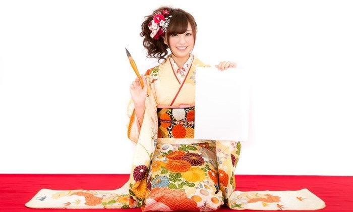 ฉลองปีใหม่ตามธรรมเนียมญี่ปุ่น  เขาทำอะไรกันบ้างนะ?