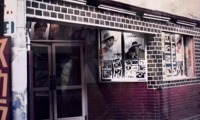 KAWAGOE La SCALA โรงหนังอายุ 112 ปี ที่ยังคงเปิดให้บริการอยู่