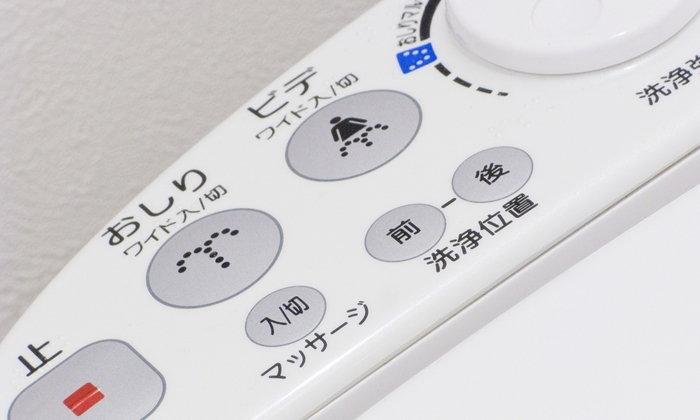 รู้ไว้ก่อนใช้ห้องน้ำญี่ปุ่น อ่านไม่ออกก็ทำได้