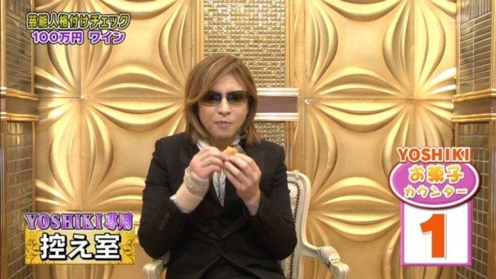 """ขนมที่ """"Yoshiki"""" แห่ง X JAPAN หยิบทานในรายการวาไรตี้ ประกาศหยุดขายชั่วคราว!"""