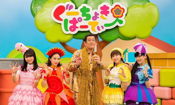 ติดหูเหมือนเดิม! ฟังผลงานใหม่ของ Pikotaro ที่หนนี้มาพร้อมสาวๆ Momoclo-chan Z