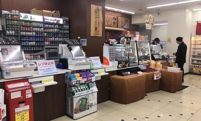 สิ่งที่เราต้องเจอ เมื่อไปร้านสะดวกซื้อที่ญี่ปุ่น
