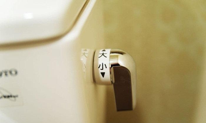 """มาเรียนรู้วิธีการใช้ """"ห้องน้ำสาธารณะ"""" แสนสะอาดของญี่ปุ่นอย่างถูกต้องกัน"""