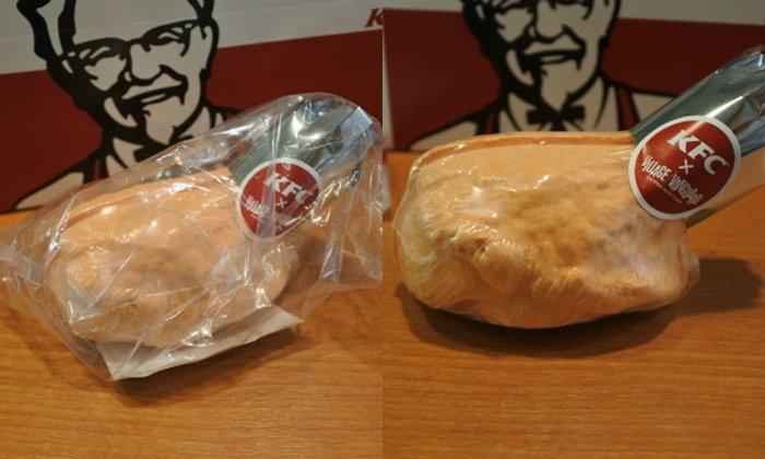 ไอเทมใหม่จาก KFC ญี่ปุ่น เกลือขัดผิวกลิ่นไก่ทอด หอมน่าทาน ขัดผิวสะอาด!