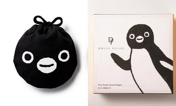 Suica's Penguin ของฝากน่ารักจากสถานีโตเกียว