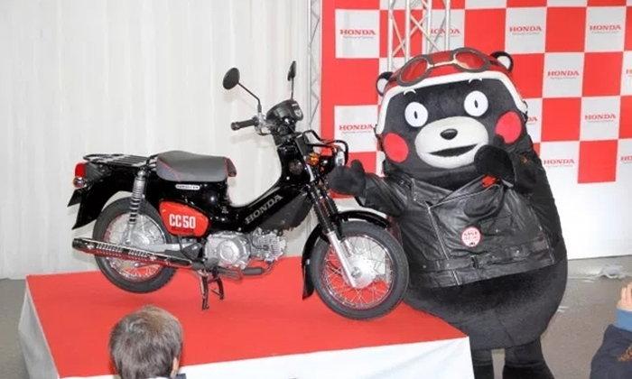 """ฮอนด้าเตรียมเปิดจองรถจักรยานยนต์รุ่น """"Kumamon Cub"""" เพื่อส่งกำลังใจหลังแผ่นดินไหวในคุมาโมโต้"""