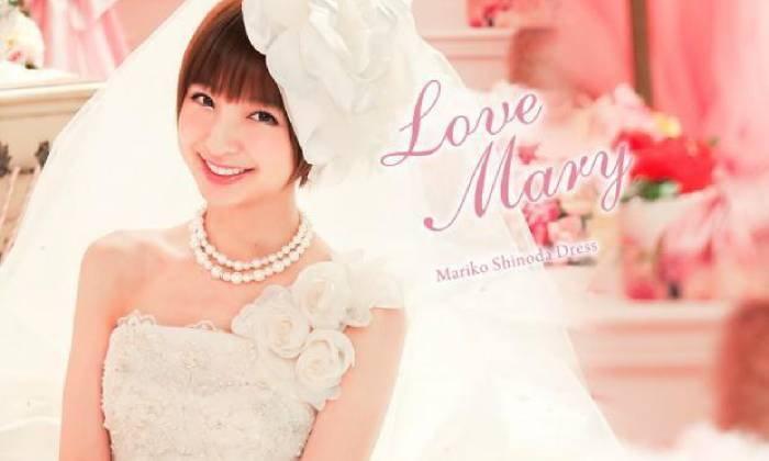 """""""ชิโนดะ มาริโกะ"""" อดีต AKB48 ยุคคามิเซเว่นในตำนานประกาศแต่งงานสายฟ้าแลบ!"""