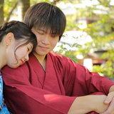 """เรียนรู้คำว่า โคะอิ และ อะอิ ที่แปลได้ว่า """"รัก"""""""