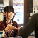 Akihabara Girls Vol.1 Nagomi Chaya Musume__SMCL__ The Girls Group Consists of Staff of Internet Cafe.
