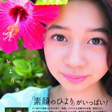GIRL'S NEWSING Vol.1