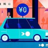 """โปรเจกต์ """"Nommoc"""" สู่แอปฯ แท็กซี่นั่งฟรี จากไอเดียของนักธุรกิจวัย 22 ปี"""