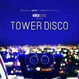 Tower Disco