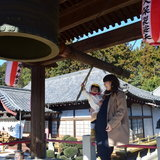 Japanese Tradition: How to Spend New Year's Holiday!