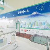 โรงอาบน้ำโคโตบุคิยุ (寿湯)