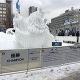 แชมป์แกะสลักหิมะ