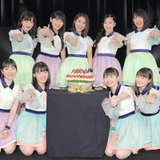 Tsubaki Factory Celebrates First One-man Live with Comments from Saki Shimizu and a Surprise Announcement!