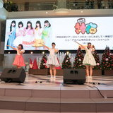 The World of Idol Events and its Many Varieties