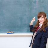 10 Popular Text Slangs of Japanese High School Girls