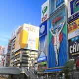 เมืองไหนค่าเช่าบ้านถูกที่สุดในญี่ปุ่น?
