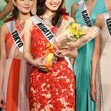 Miss Universe Japan 2018
