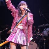 Airi Suzuki