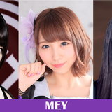 "Exclusive Unit ""MEY"" Forms for @JAM EXPO 2018!"